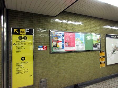 大阪地下鉄_普通枠B2_20150223_谷町四丁目駅.jpg