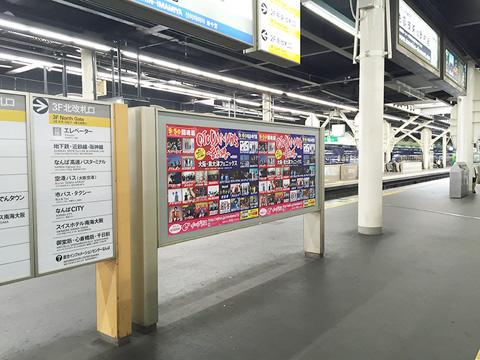 南海 駅ポスター広告 沿線7駅セット