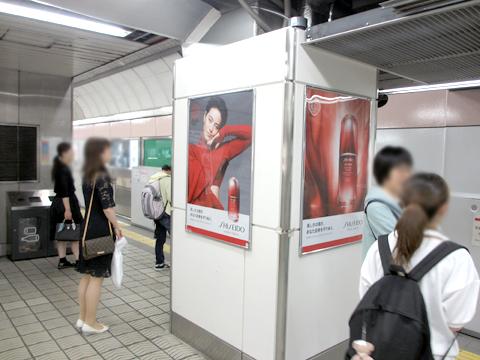 _心斎橋臨時ポスター (3).jpg