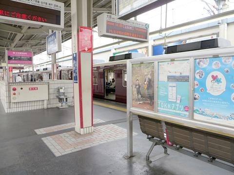 _阪急茨木市駅 (4).jpg