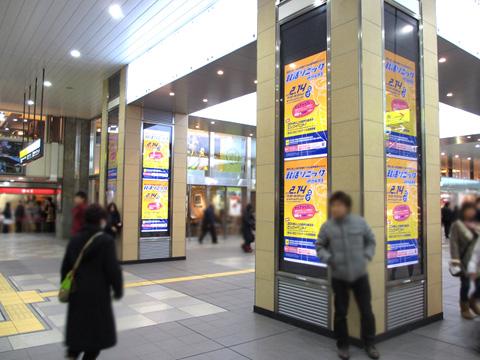 JR西日本 JADビジョン 天王寺1