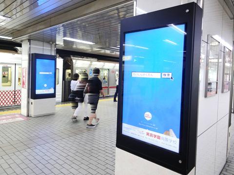 大阪地下鉄 デジタルサイネージ 梅田映像広告