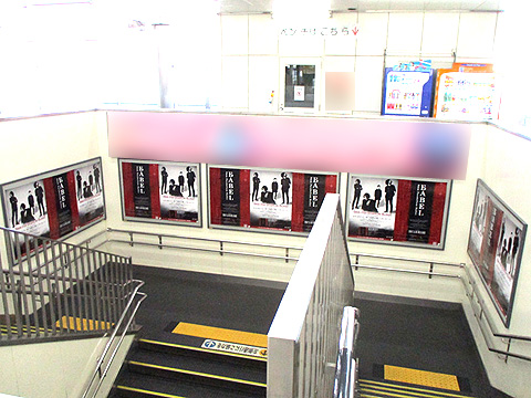 ポートライナー 三宮駅 駅貼ポスター 1