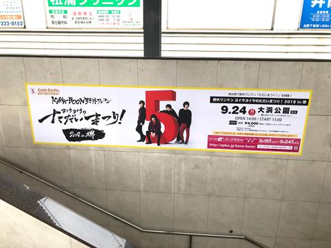 sakai_kanaboon.jpg