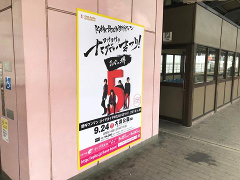 sakai_kanaboon2-1.jpg