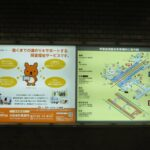 堺筋本町駅 構内図タイアップ看板